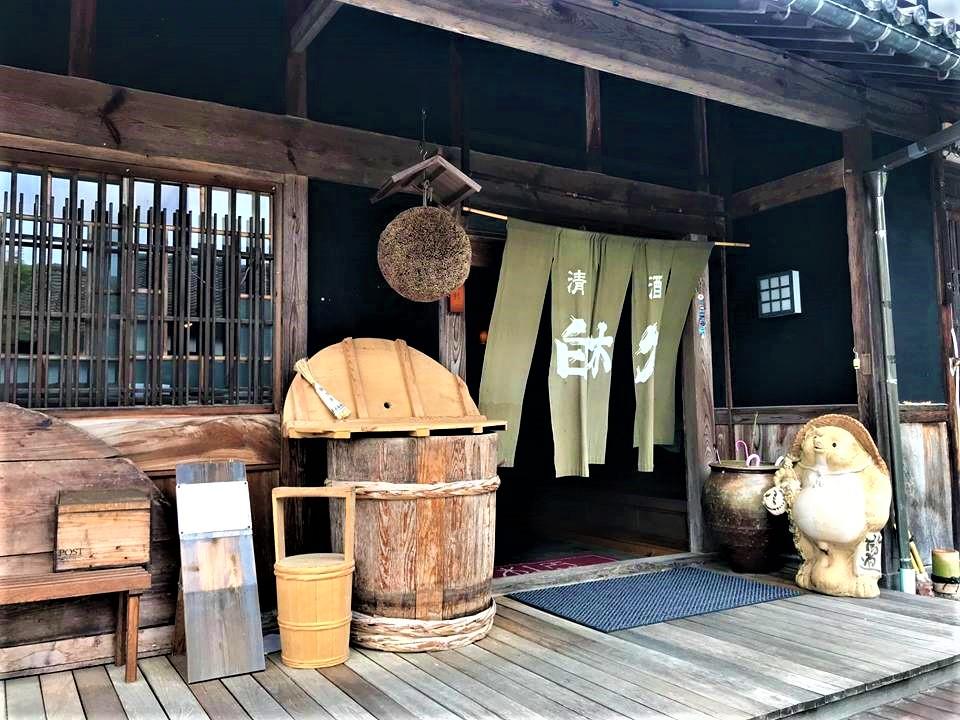 【日本酒】白木久 森のくまさん🐻 瓶囲い純米酒 46903 SHIROKUMASAN 限定 30BY🆕_e0173738_1155322.jpg