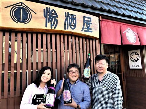 【日本酒】白木久 森のくまさん🐻 瓶囲い純米酒 46903 SHIROKUMASAN 限定 30BY🆕_e0173738_116120.jpg