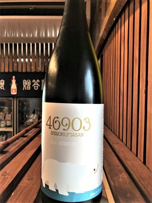 【日本酒】白木久 森のくまさん🐻 瓶囲い純米酒 46903 SHIROKUMASAN 限定 30BY🆕_e0173738_116127.jpg