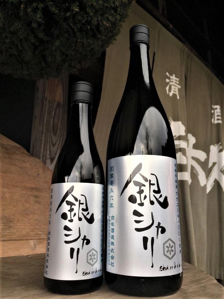 【日本酒】白木久 森のくまさん🐻 瓶囲い純米酒 46903 SHIROKUMASAN 限定 30BY🆕_e0173738_1173433.jpg