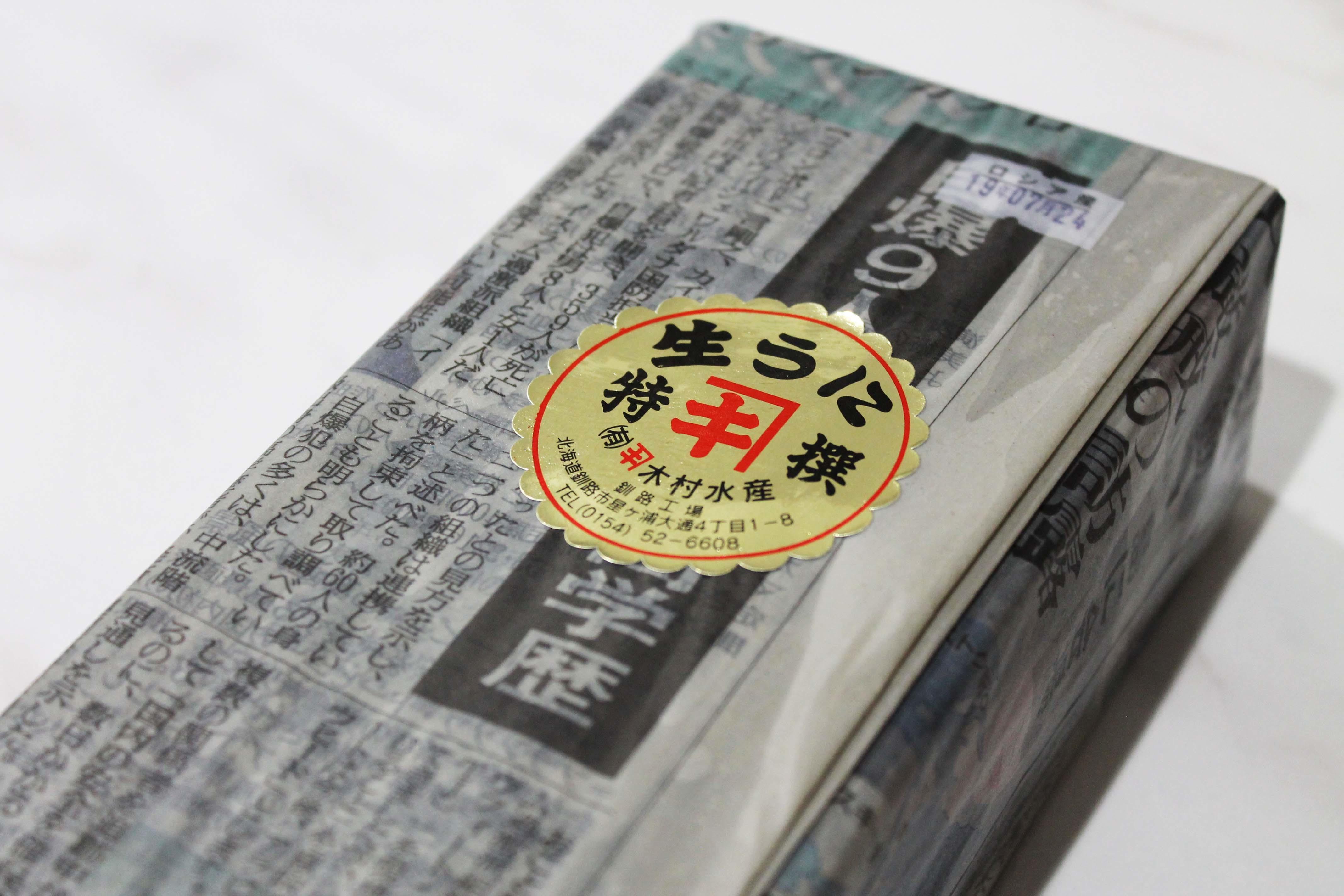 タラバガニと蝦夷バフンウニ 北海道旅日記5_d0377645_12050752.jpg