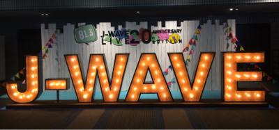 J-WAVEライブ2019_a0323249_00493298.jpg