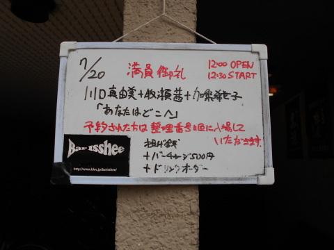 牧瀬茜さんと川口真由美さんのライヴに感動_b0050651_08283948.jpg