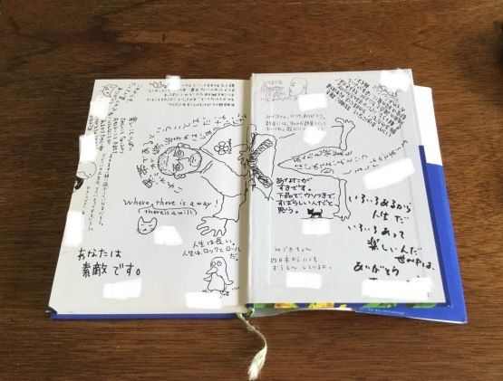 長薗安浩さん「ネッシーはいることにする」(ゴブリン書房)と初心_c0164758_16273694.jpeg