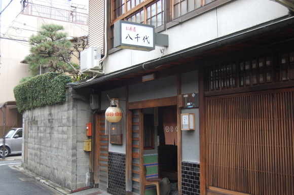 京都パンパン赤線時代  七十四_f0347663_11571706.jpg