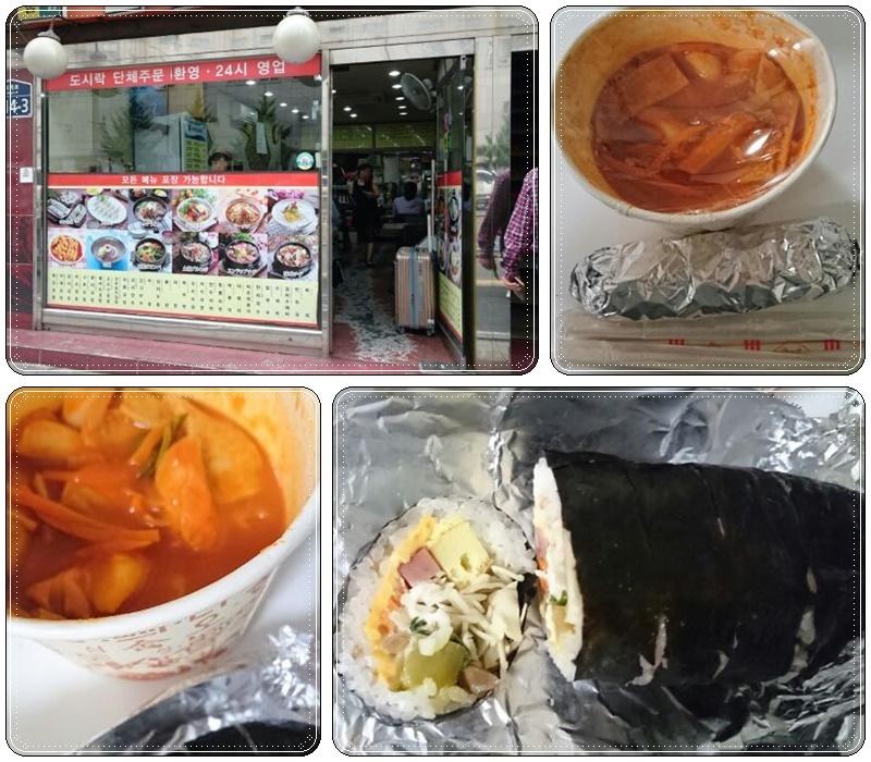 弘大でランチと広蔵市場_b0236665_06445925.jpg