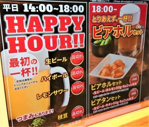 焼肉ライク 五反田店_c0100865_08501152.jpg