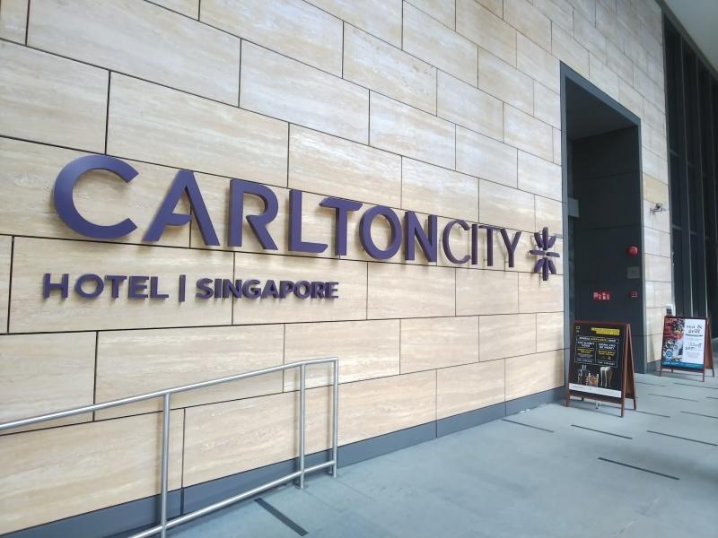 2019年6月シンガポール ホテル_f0368465_09223951.jpg