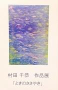 画室1と画室2と画室3_e0045977_19534251.jpg