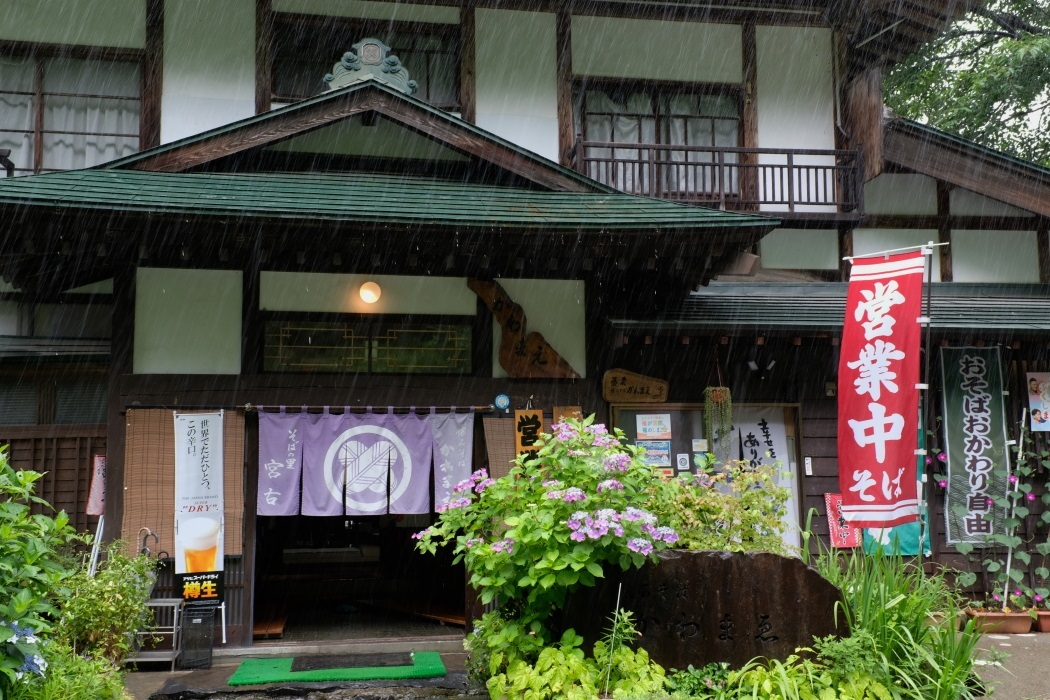 そばの里・宮古「懐石そば かわまえ」喜多方市 2019・07・20_e0143883_03363631.jpg