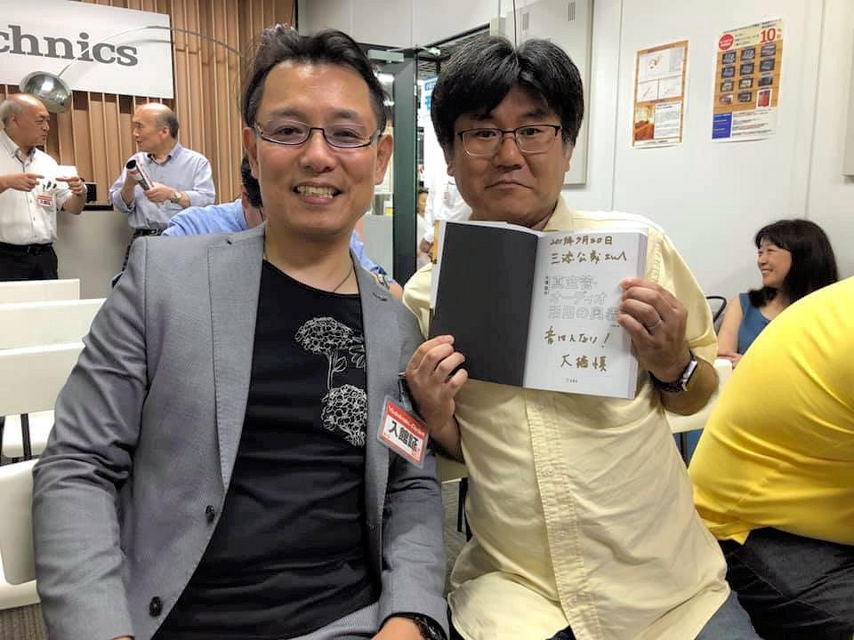 ヨドバシカメラ試聴会試日 ~真空管アンプを使う理由(わけ)~_b0350085_04291444.jpg