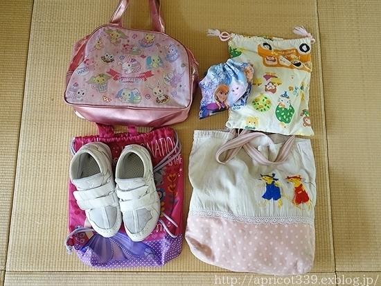 夏休み中の学用品の収納_c0293787_16580359.jpg