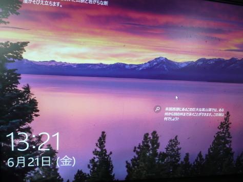 d0249595_17383697.jpg