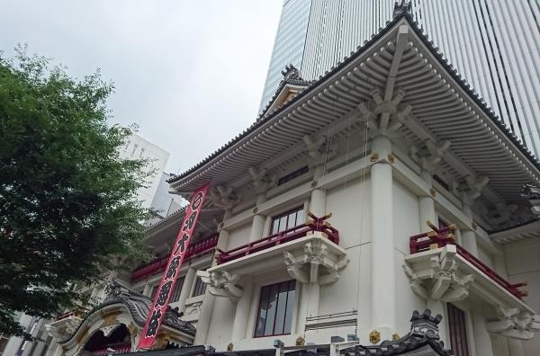 急遽、歌舞伎に_f0033598_20134378.jpg