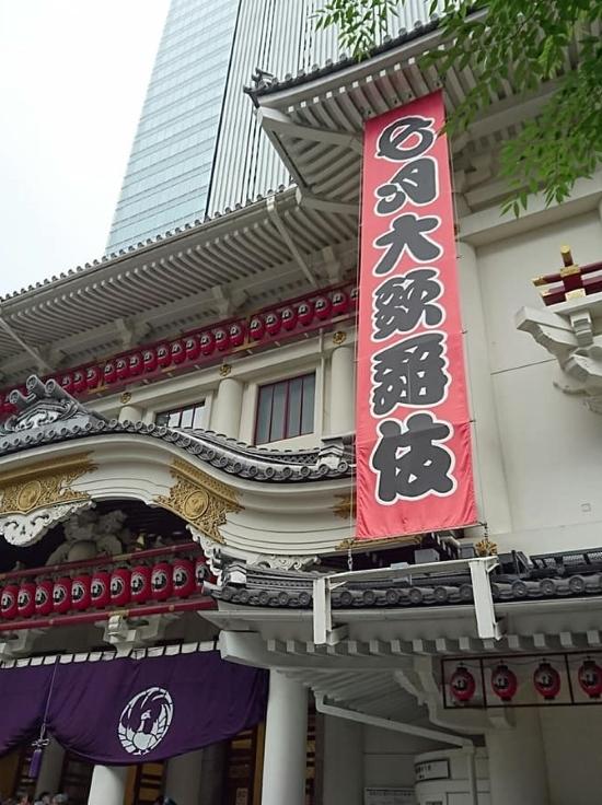 急遽、歌舞伎に_f0033598_20135293.jpg