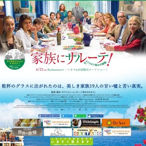 イスキア島ロケ地巡り…妄想が楽しい♡_b0210699_23472620.jpeg