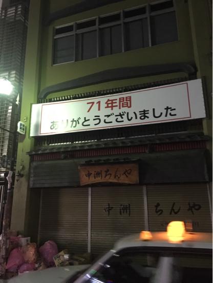 7/22のつぶやき_f0085810_15104520.jpg
