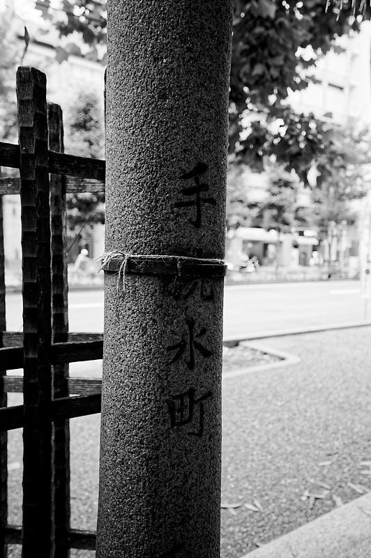 2019祇園祭後祭・山鉾建て 其の一_f0032011_20130071.jpg