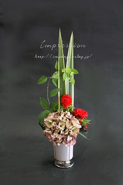 定期装花から ケイトウ:サカタプライド_a0085317_03440023.jpg