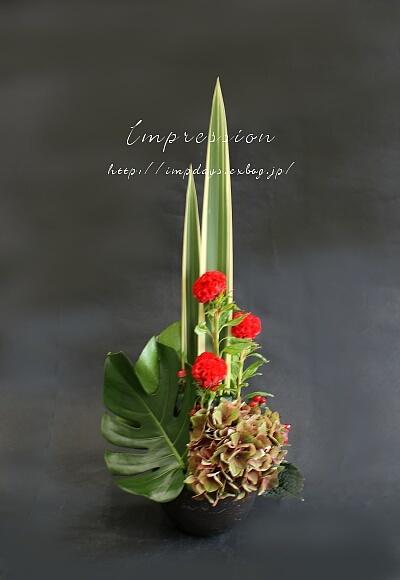 定期装花から ケイトウ:サカタプライド_a0085317_03440484.jpg