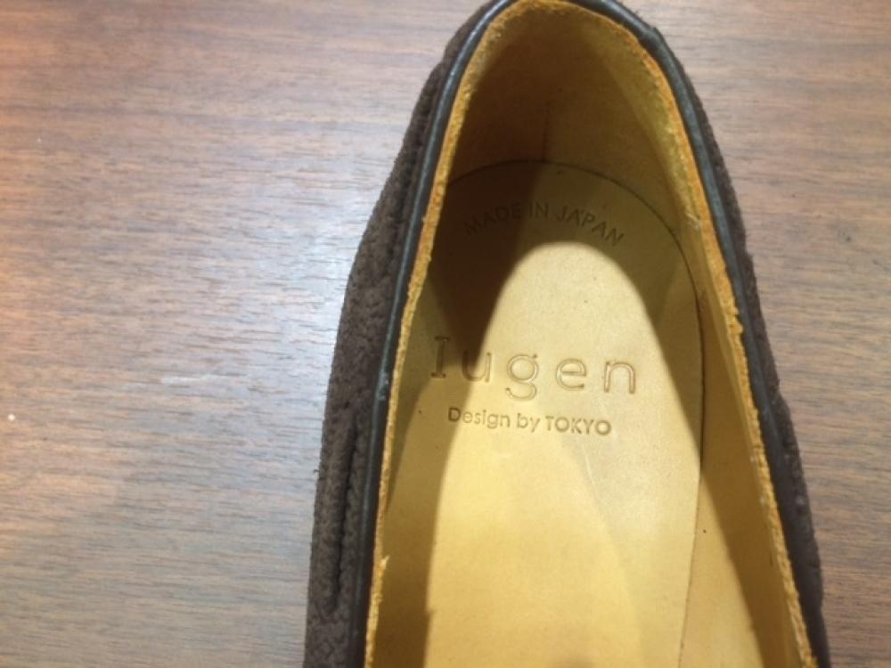 マッケイ製法の靴にエクササイズを_b0226322_20505595.jpg