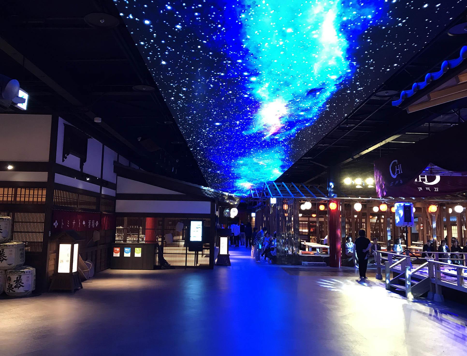 湯楽城 東京がオープンしました!_b0195324_11080204.jpg