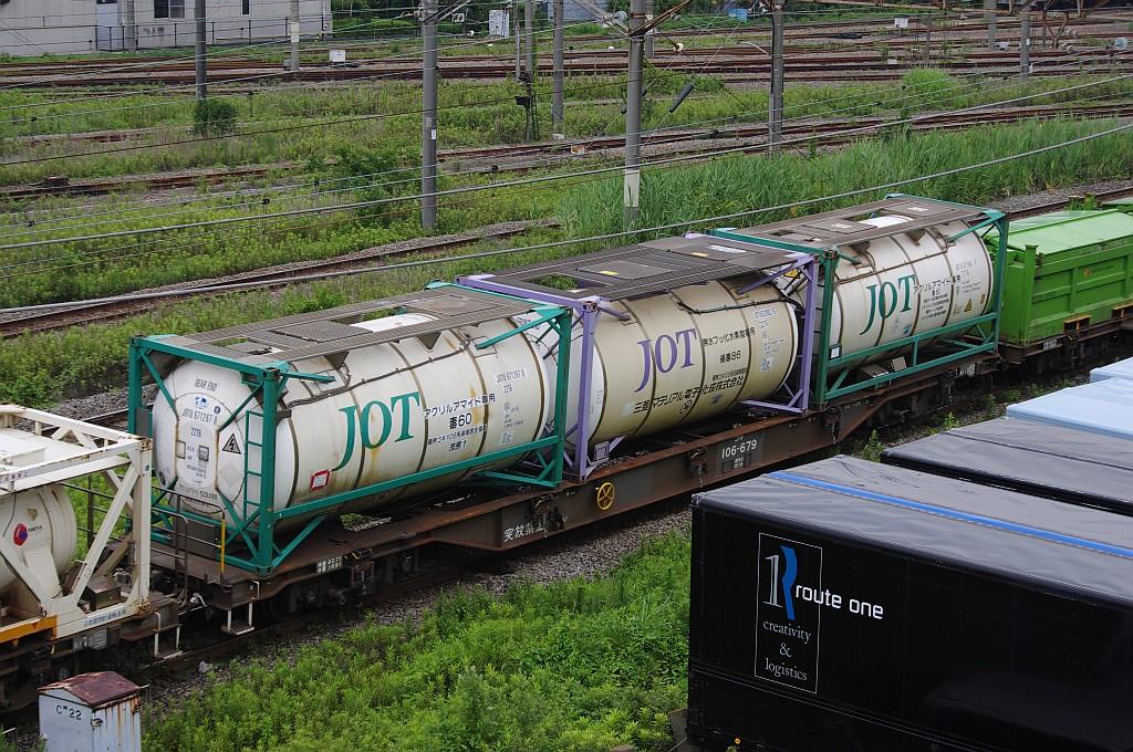 7/20東京貨物ターミナルにて2092レのコキとコンテナ_f0203926_223444.jpg