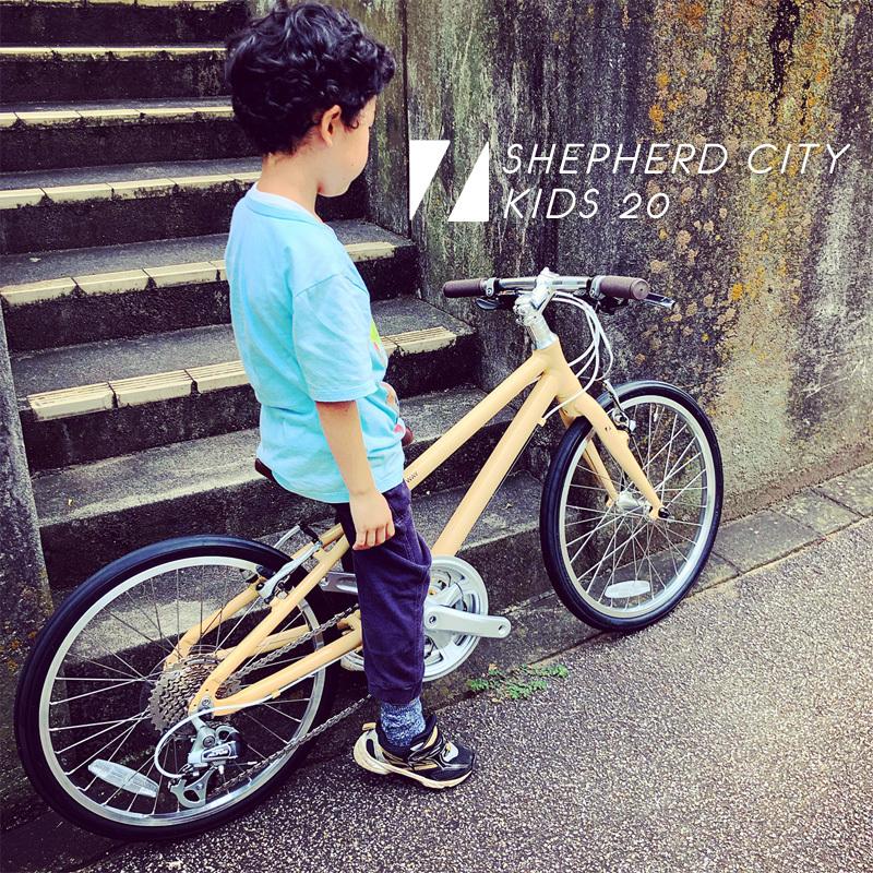 2020モデル RITEWAY 『 SHEPHERD CITY KIDS 20 』 20インチ ライトウェイ シェファード パスチャー シェファードシティ クロスバイク おしゃれ自転車 キッズバイク_b0212032_11353321.jpeg