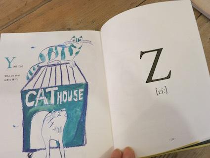 絵本/A Book Cat Dictionary_e0407037_17175763.jpg