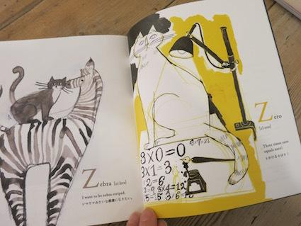 絵本/A Book Cat Dictionary_e0407037_17182067.jpg