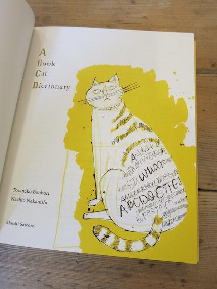 絵本/A Book Cat Dictionary_e0407037_17254939.jpg