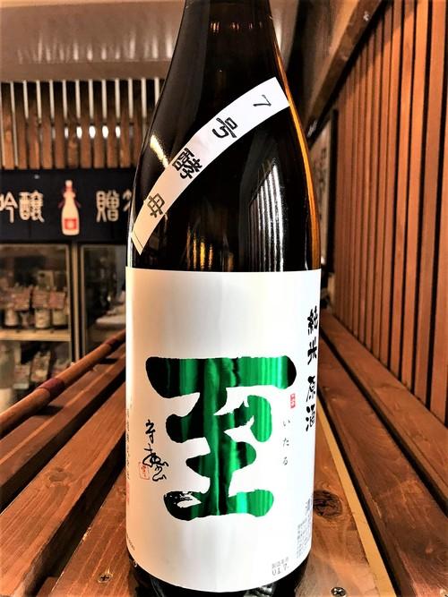 【日本酒】至ITARU 純米原酒 7号酵母SPver 新潟産五百万石仕込み 限定 30BY🆕_e0173738_11254346.jpg