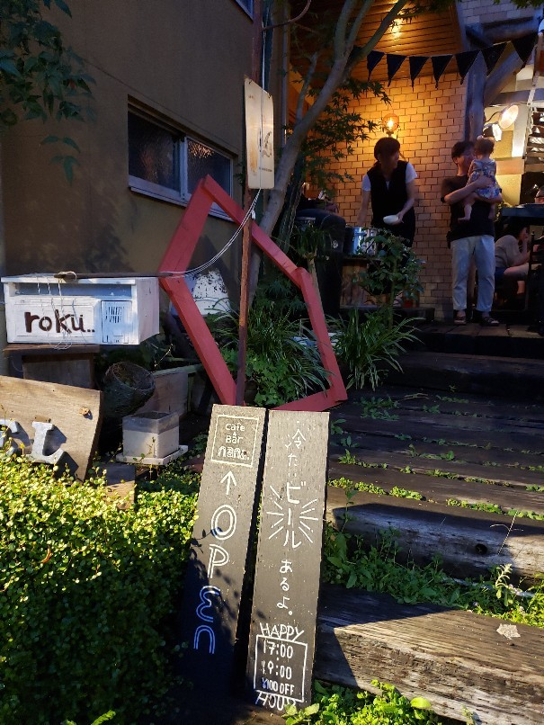 ゲストハウス碌(広島市中区白島)_a0105740_16142041.jpg
