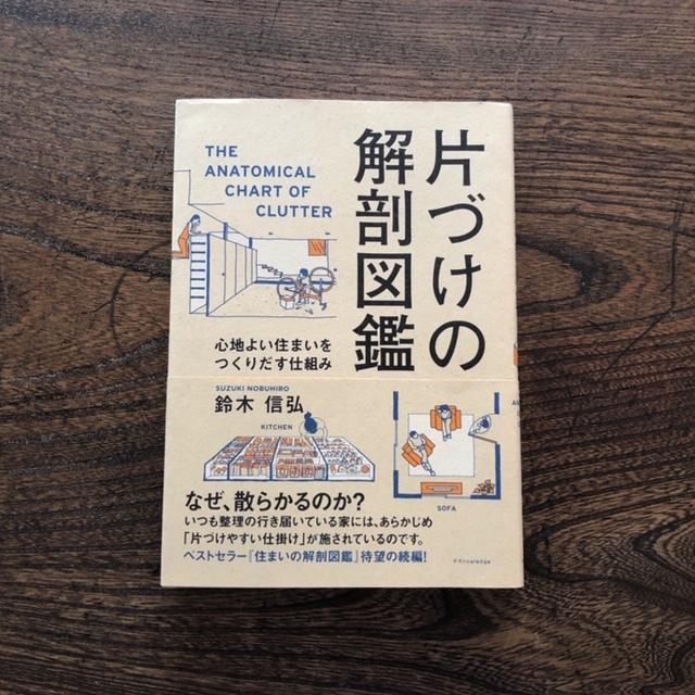 2019年7月「青と夜ノ空セレクト便」で送った本の紹介1_c0328441_18235302.jpg