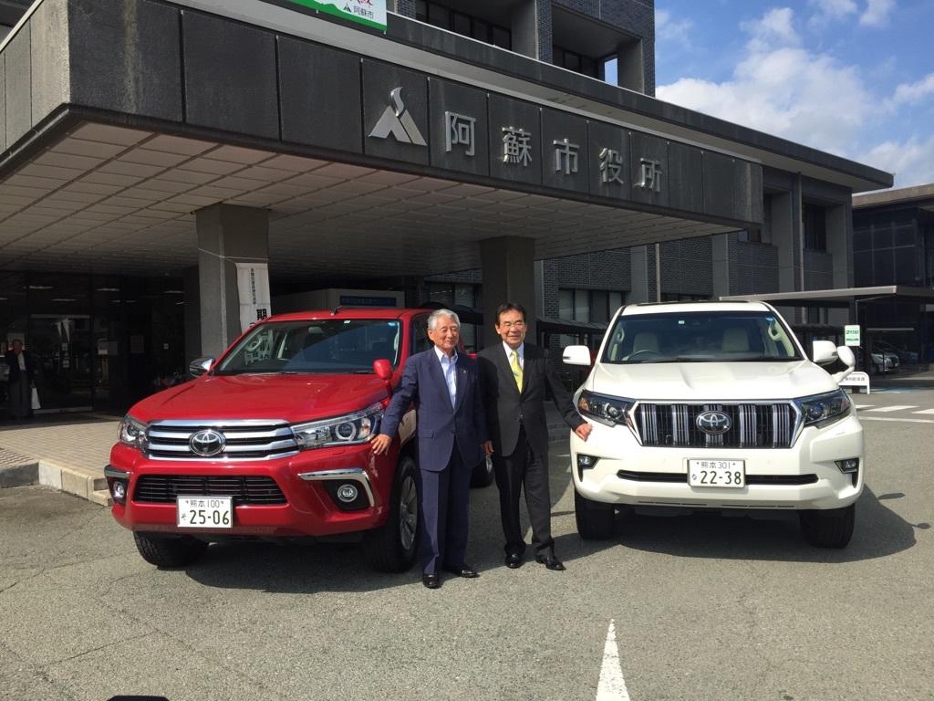 熊本トヨタ自動車からの贈呈式がありました_a0114743_09575980.jpg