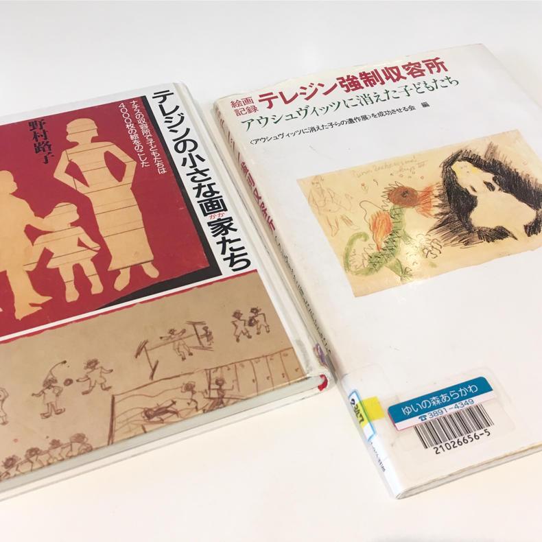 借りた本がいろいろ_c0060143_22205745.jpg