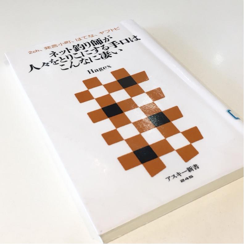 借りた本がいろいろ_c0060143_22205924.jpg