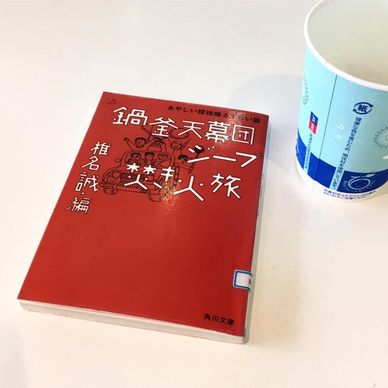 借りた本がいろいろ_c0060143_22210435.jpg