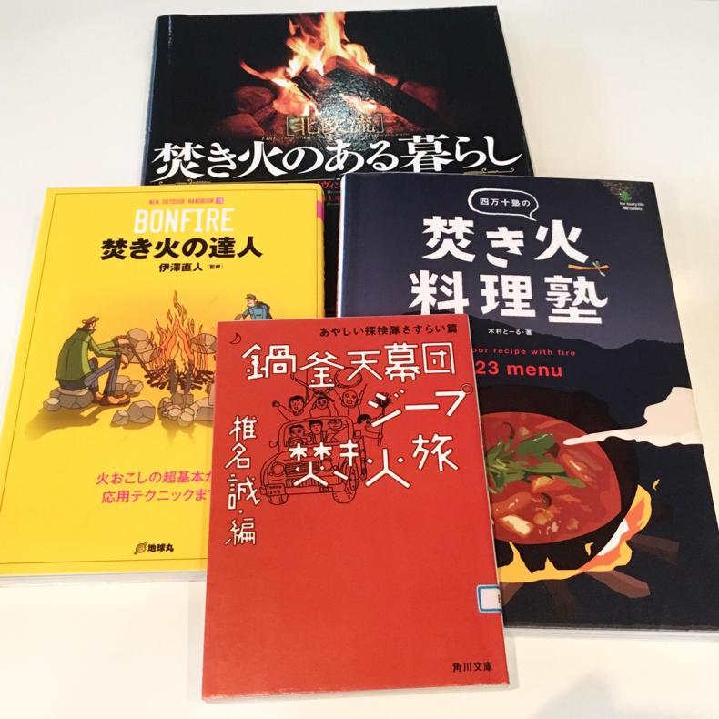 借りた本がいろいろ_c0060143_22215280.jpg