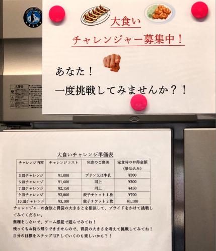 餃子研究所ちゃぶちゃぶ_e0292546_16373004.jpg