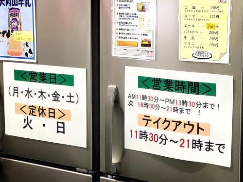 餃子研究所ちゃぶちゃぶ_e0292546_16373179.jpg