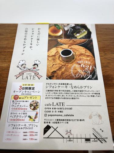 餃子研究所ちゃぶちゃぶ_e0292546_16375246.jpg