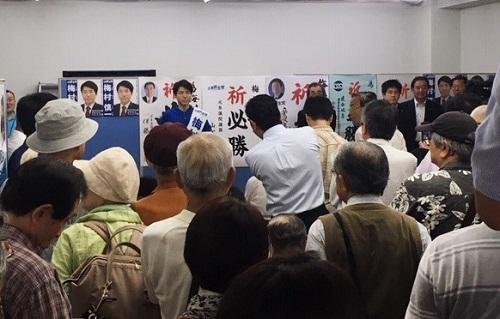 2019年参議院選挙 野党統一候補・梅村慎一さんを応援(2)_f0197754_21182195.jpg