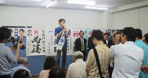 2019年参議院選挙 野党統一候補・梅村慎一さんを応援(2)_f0197754_21183087.jpg