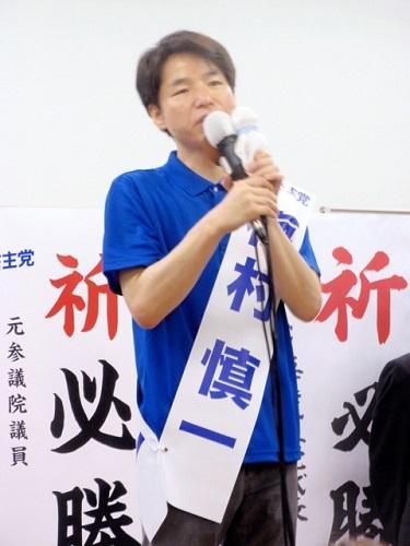 2019年参議院選挙 野党統一候補・梅村慎一さんを応援(2)_f0197754_21183382.jpeg