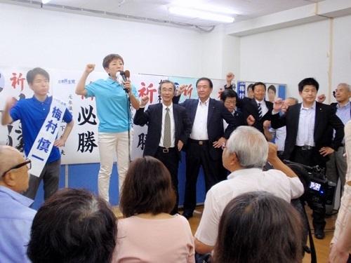 2019年参議院選挙 野党統一候補・梅村慎一さんを応援(2)_f0197754_21183557.jpeg