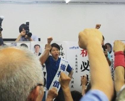 2019年参議院選挙 野党統一候補・梅村慎一さんを応援(2)_f0197754_21183917.jpg