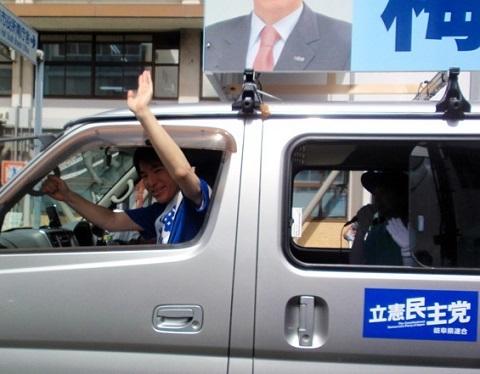 2019年参議院選挙 野党統一候補・梅村慎一さんを応援(2)_f0197754_21184544.jpg