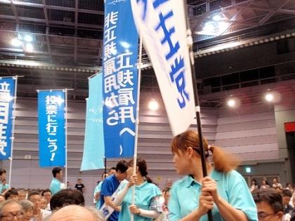 2019年参議院選挙 野党統一候補・梅村慎一さんを応援(2)_f0197754_21223585.jpeg
