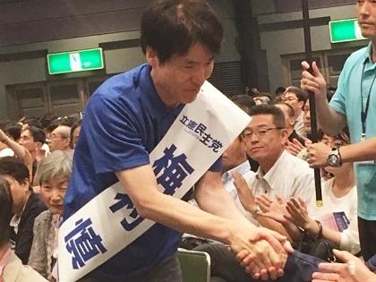 2019年参議院選挙 野党統一候補・梅村慎一さんを応援(2)_f0197754_21254623.jpg